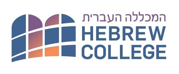 hebrew college logo 6603